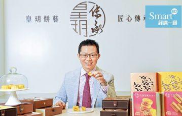 皇玥劍指香港第一手信品牌 – 經濟一週專訪