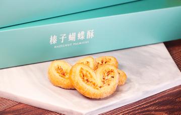 榛子蝴蝶酥 — 層次豐富 香甜誘人