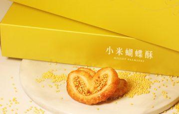 小米蝴蝶酥 — 清香酥脆