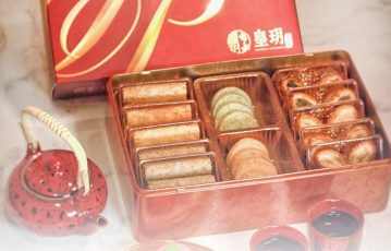 農曆新年 – 營業時間更改告示