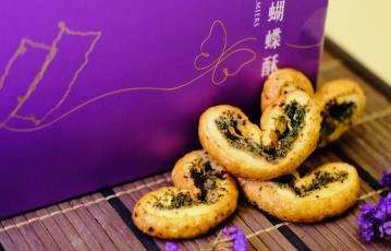 紫菜蝴蝶酥 — 香口爽脆