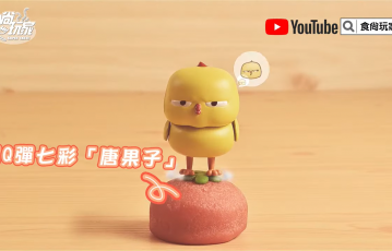 【食尚玩家報導】美食排行榜4月必吃爆品:水果茶、皇玥唐果子、櫻花和牛鍋