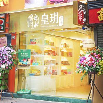 MK Shop