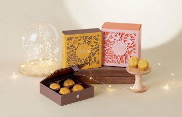 【COSMOPOLITAN 報導】精明食月餅!女生必試皇玥低糖月餅!時尚琥珀橙色禮盒食完一定要收藏😍